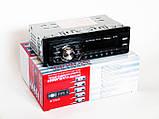 Pioneer BT2053 ISO - MP3+FM+2xUSB+SD+AUX + BLUETOOTH, фото 4