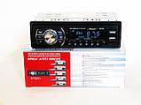 Pioneer BT2053 ISO - MP3+FM+2xUSB+SD+AUX + BLUETOOTH, фото 7