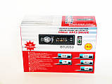 Pioneer BT2053 ISO - MP3+FM+2xUSB+SD+AUX + BLUETOOTH, фото 9