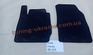 Коврики в салон резиновые Politera 2шт. для Ford Fiesta 2008-2014