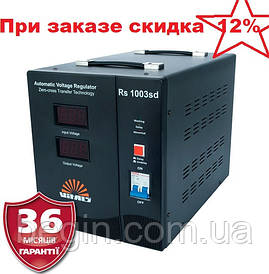 Стабилизатор Vitals Rs 1003sd