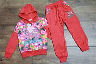 Трикотажный спортивный костюм для девочек 8-12 лет