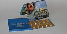"""Возбуждающие препараты для мужчин Таблетки """"Старый капитан / Old Captain """""""