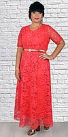 Красное длинное платье из кружева размера 50,52,54,56