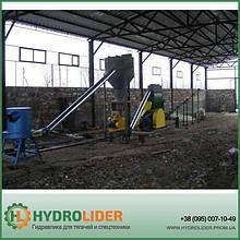 Линия для производства топливных брикетов из опилок и лузги