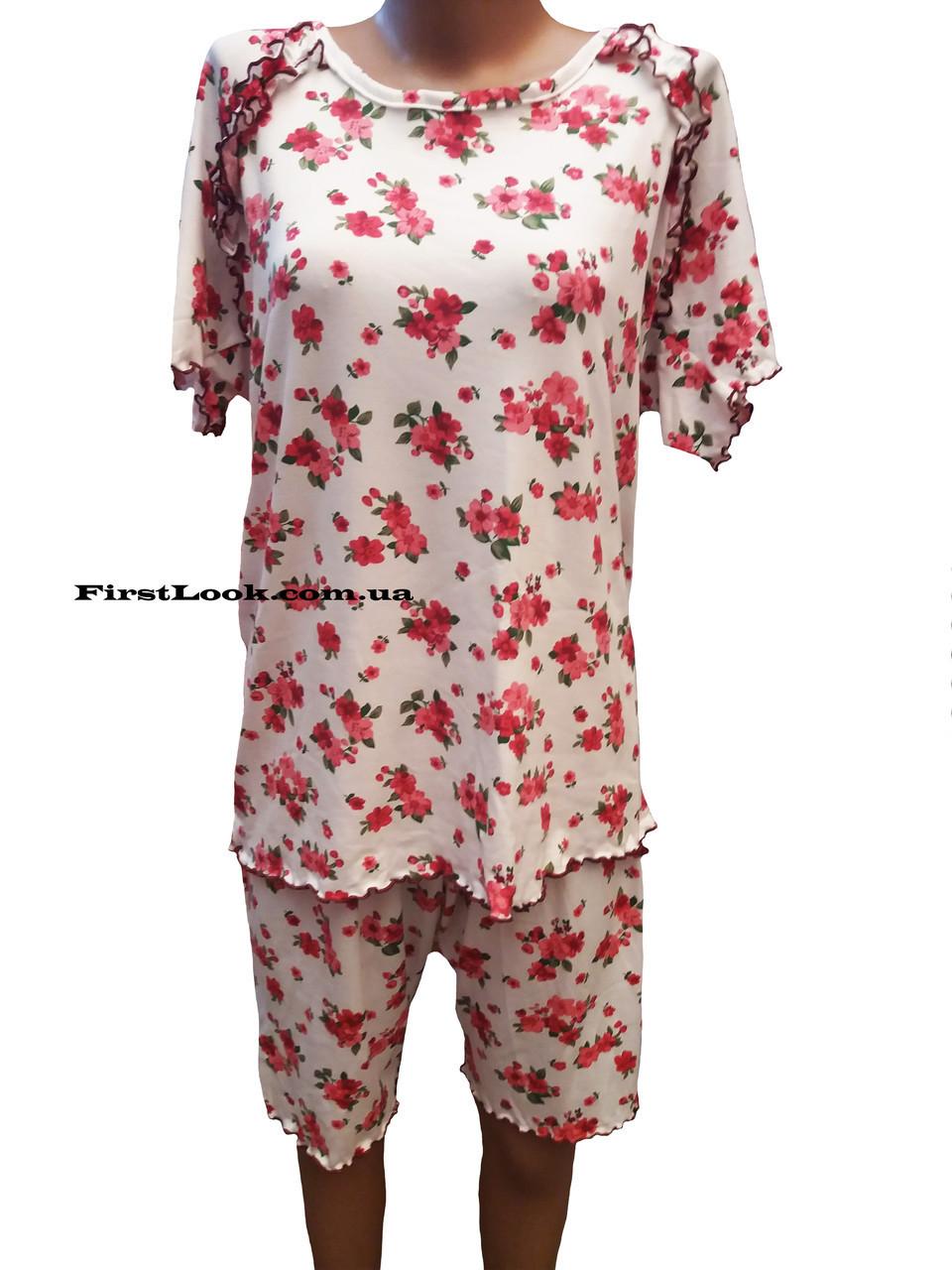 Женская пижама бриджи и футболка из бамбука