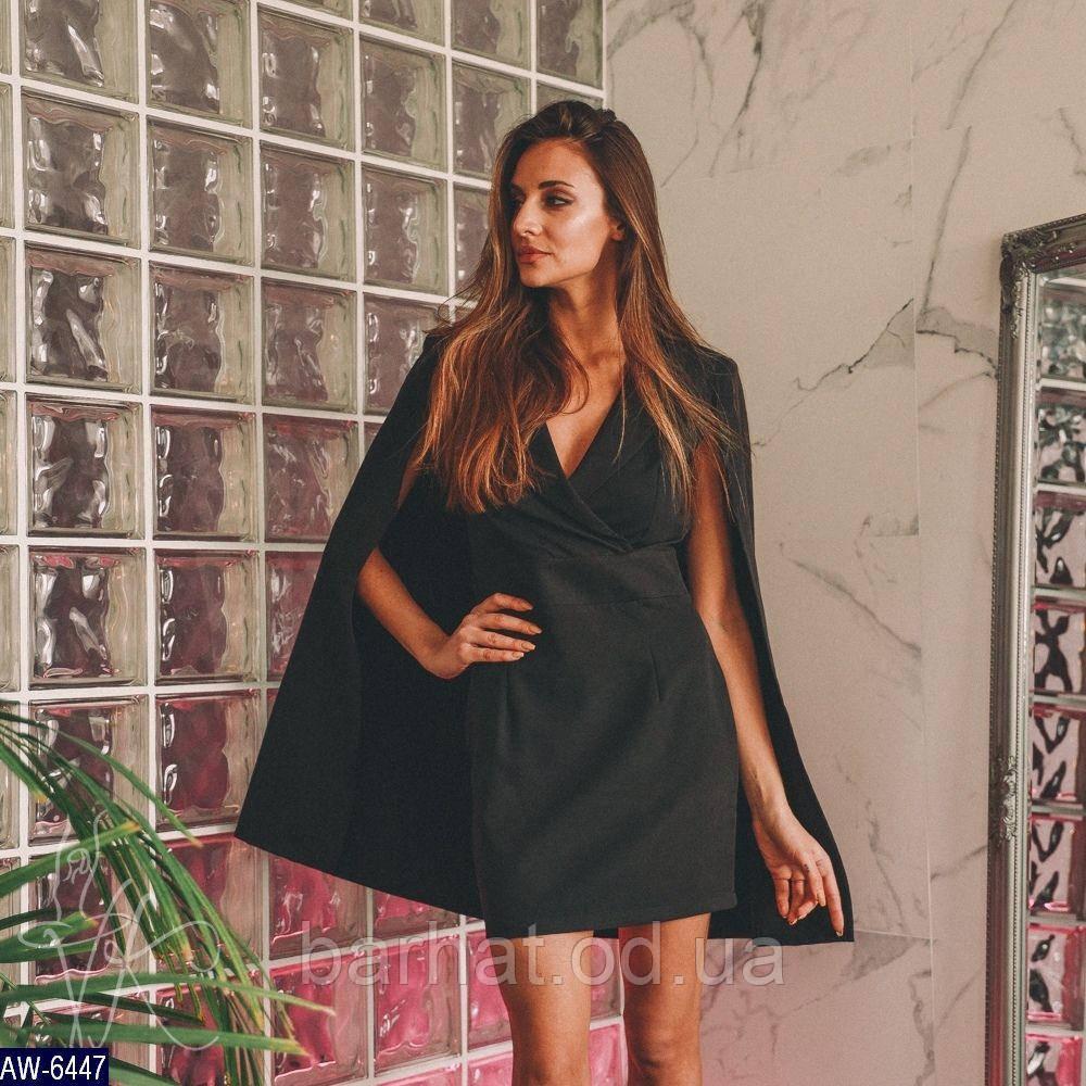 Платье для пышных форм 46, 48, 50, 52 р-р.