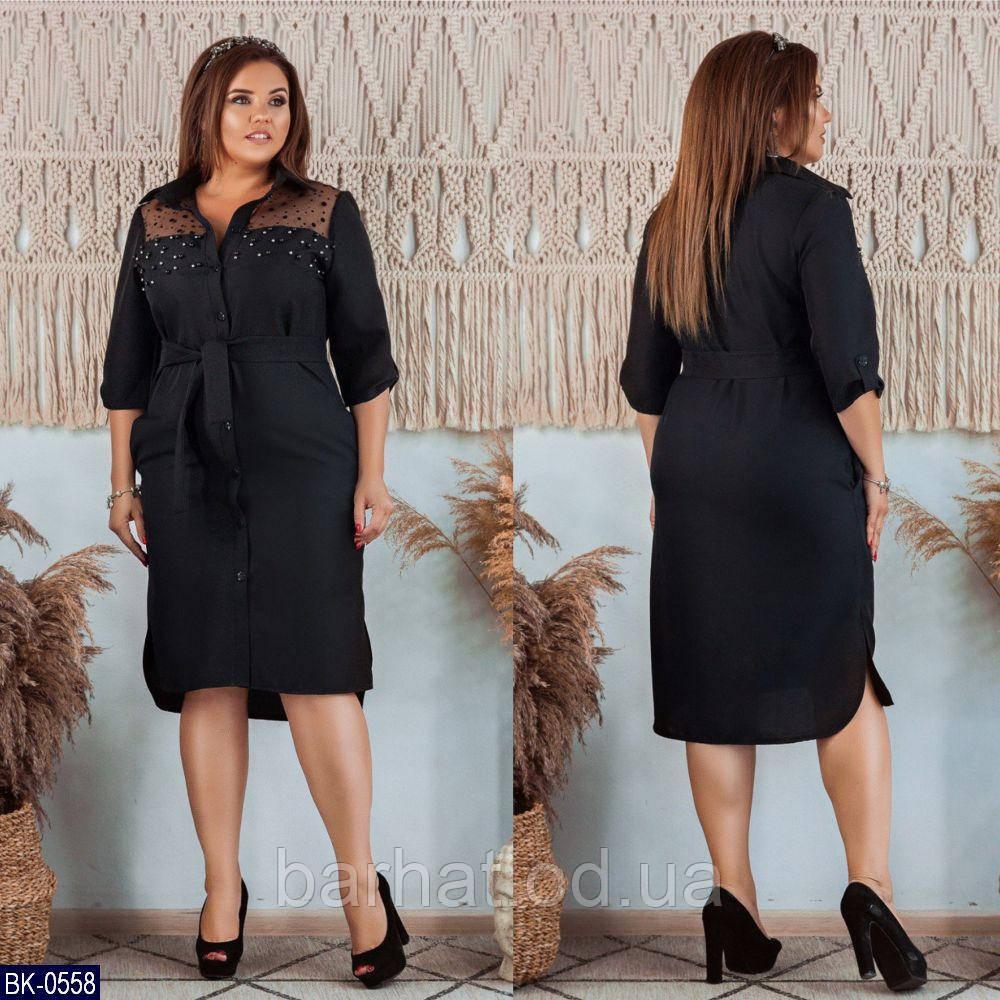 Платье для пышных форм 48-50, 52-54, 56-58 р-р.