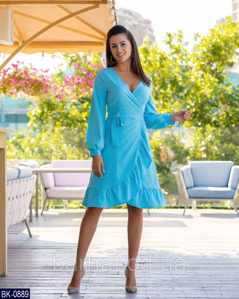 Платье для пышных форм 48-52 р-р.