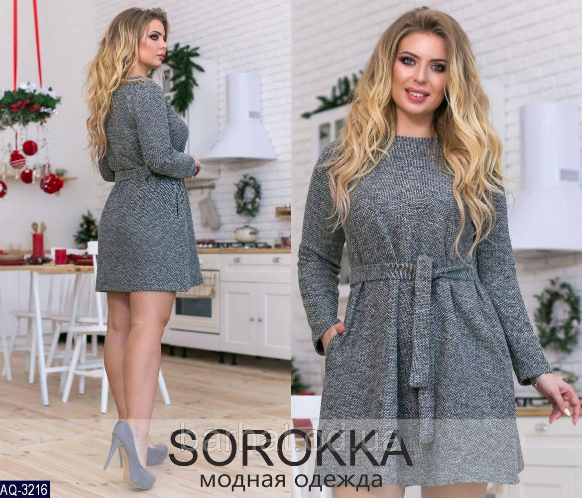 Платье для пышных форм 50-52, 54-56 р-р.