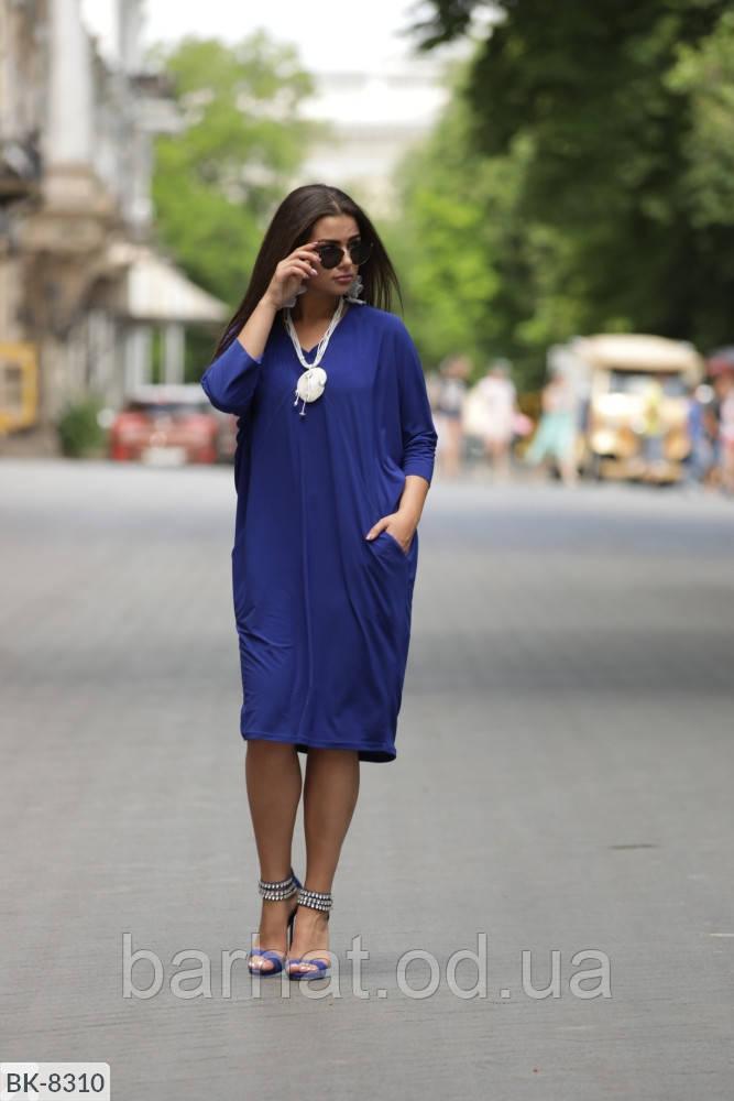 Платье для пышных форм 54, 56, 58, 60 р-р.