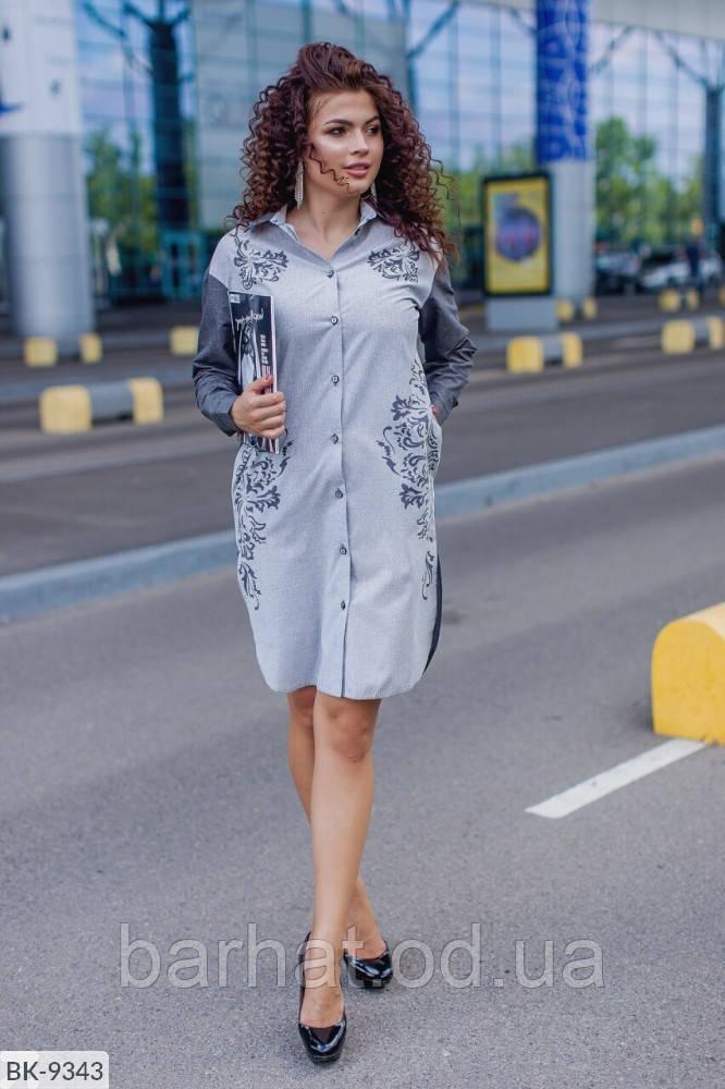 Платье для пышных форм 48-50, 52-54, 56-58, 60-62 р-р.