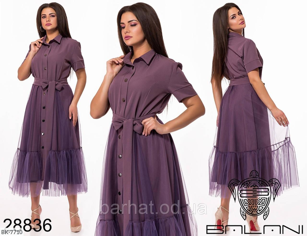 Платье для пышных форм 50-52, 54-56, 58-60 р-р.