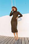 Женское вязаное платье удлиненное с разрезом (в расцветках), фото 2