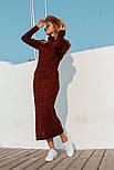 Женское вязаное платье удлиненное с разрезом (в расцветках), фото 6