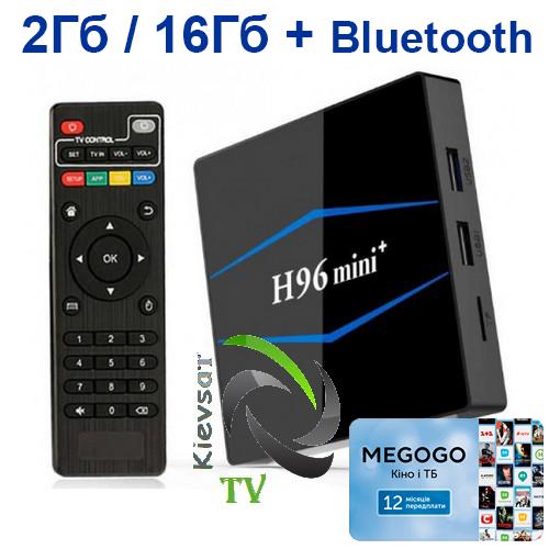 TV BOX 2Gb 16Gb | MEGOGO «Кино и ТВ: Легкая» на 12 месяцeв ( 145 тв-каналов, архив 14 дней, библиотека 8000 )