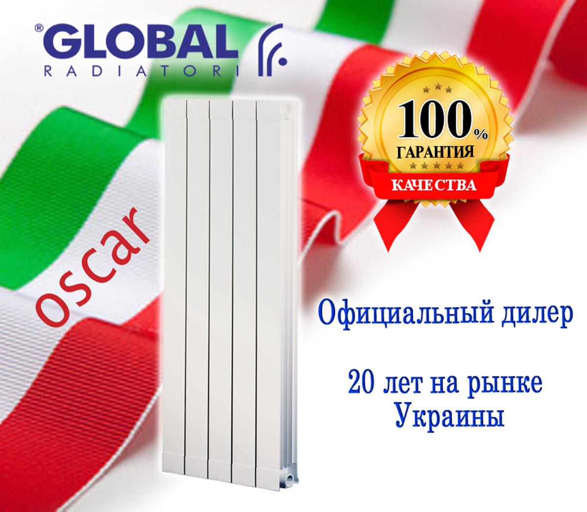 Вертикальные радиаторы Global Oscar 1000/100 (Италия)