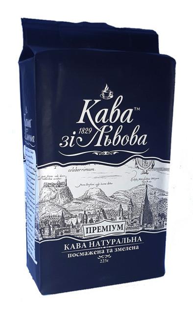 Львовский кофе молотый Кава зі Львова Премиум 225 грамм в вакуумной упаковке