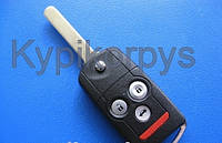ХОНДА  (Honda) Цивик, Аккорд выкидной ключ (корпус)