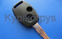 ХОНДА  (Honda) Аккорд ключ (корпус)