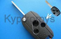 ХОНДА   (Honda) Аккорд, Цивик выкидной ключ (корпус)