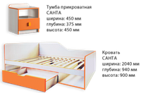 Кровать Санта (ламели), фото 1