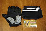 Перчатки велосипедные INBIKE с гелевыми вставками