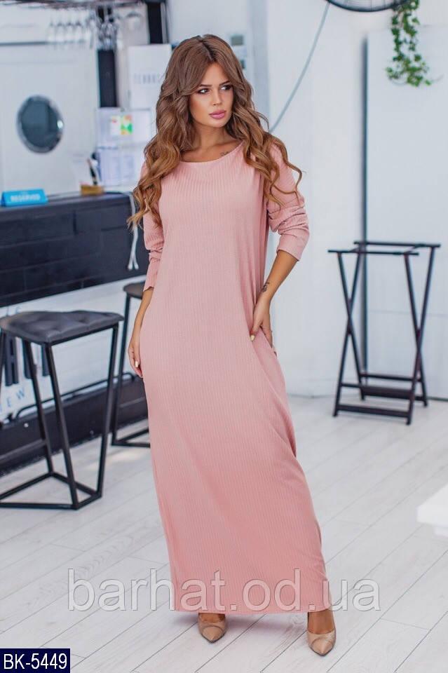 Платье для пышных форм 48-52, 54-58, 60-64 р-р.