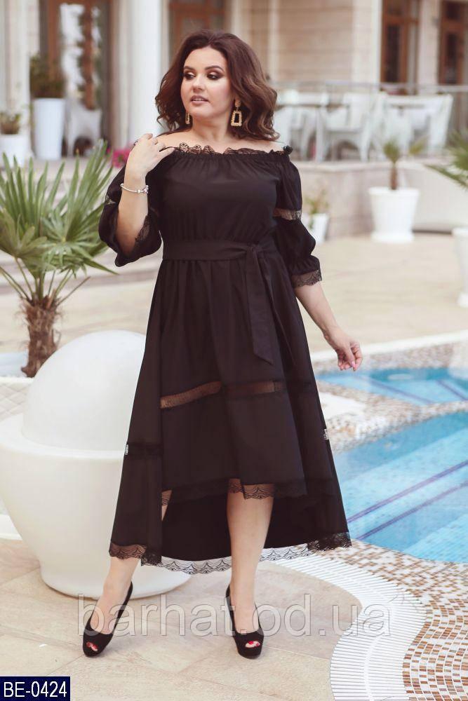 Платье для пышных форм 48-50 р-р.