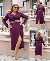 Платье BK-8533