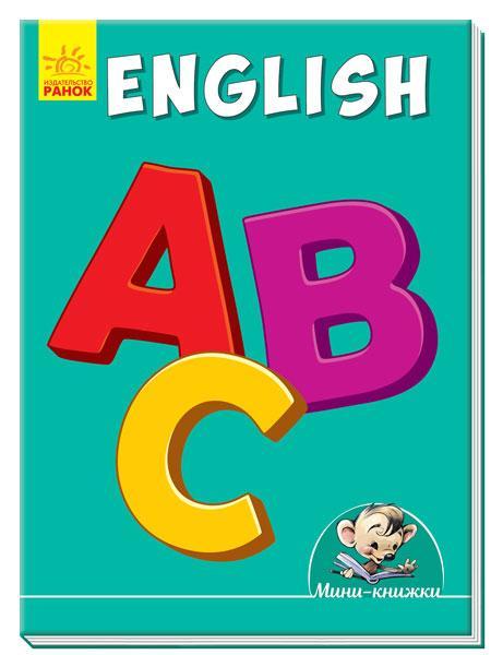 Учимся с мини. English