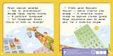 Детские сказки Оранжевая книга сказок Я читаю по слогам: узнаю буквы и складываю их в слоги, фото 2
