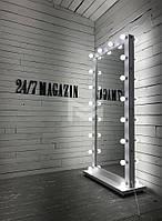 Зеркало двухстороннее с подсветкой Sank на колесах