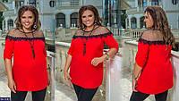 Блузка женская батал Сальса, фото 1