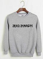"""Свитшот Dead Dynasty серый с логотипом, унисекс (мужская,женская,детская) """""""" ТОП Реплика """""""""""