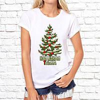 """Женская футболка Push IT с новогодним принтом """"Нарядная елка"""""""