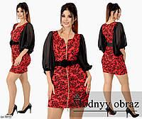 Платье BK-8612