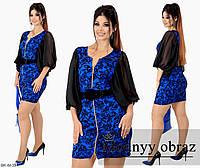 Платье BK-8613