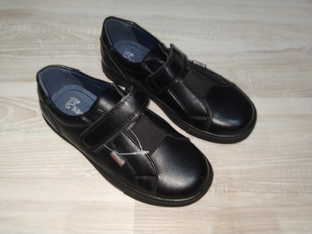 Туфли на мальчика черные арт 957-90 Kimboo  размеры 28-32