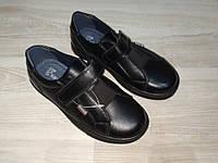 Туфли на мальчика черные арт 957-90 Kimboo  размеры 28-32, фото 1