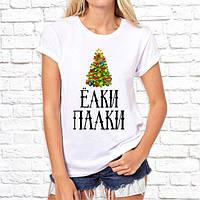 """Женская футболка Push IT с новогодним принтом """"Ёлки палки"""""""