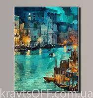 """Картина на холсте """"Венеция Гранд канал 3  '' ( 54х41 см )"""