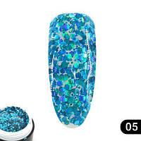 Glitter gel 5 грамм  Global Fashion 05