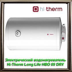 Электрический водонагреватель Hi-Therm  Long Life HBO 80 DRY