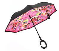 Дитяча парасолька зворотного складання SUNROZ Kids Up-brella парасоля-навпаки Стиль 3 (SUN5217), фото 1