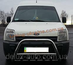 Защита переднего бампера кенгурятник из нержавейки на Ford Connect 2002-2014