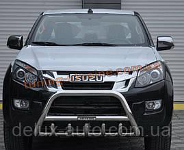 Защита переднего бампера кенгурятник из нержавейки на  Isuzu D-Max 2012