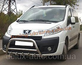 Защита переднего бампера кенгурятник из нержавейки на Peugeot Expert 2007-2016
