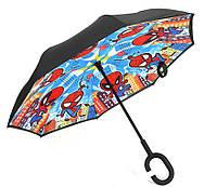 Дитяча парасолька зворотного складання SUNROZ Kids Up-brella парасоля-навпаки Стиль 5 (SUN5219)