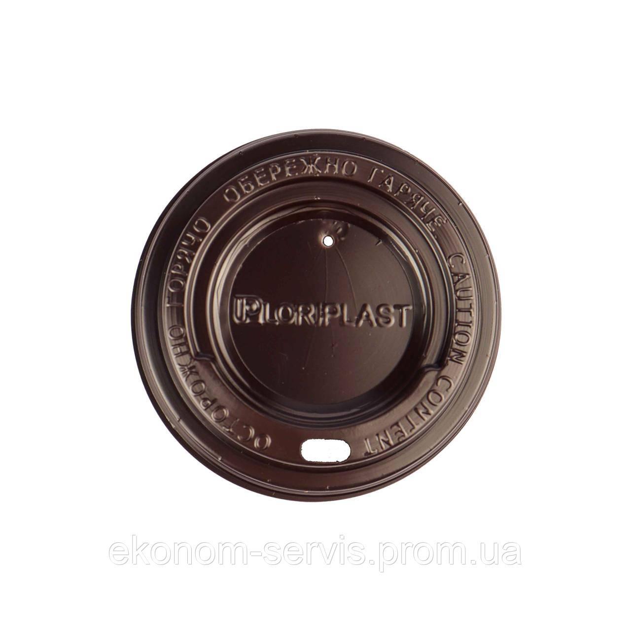 Крышка для стаканов 250мл LOR d 75, коричневая, 50 шт.